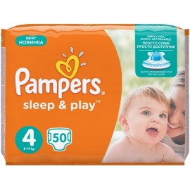 Pampers Sleep&Play junior 50ks